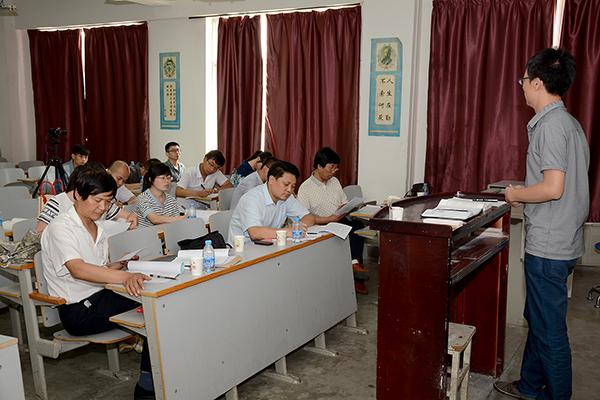 西安交通大学国家级教师教学发展示范中心专家点评我