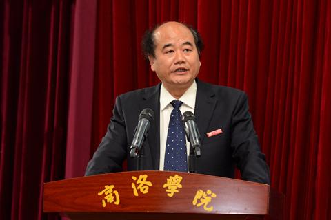商洛学院党委书记,校长 刘建林图片