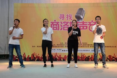 一首陕北民歌《梦中的兰花花》唱出了陕北高